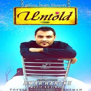 untold-lyrics-amar-hari-ke-ft-kv-singh-songs