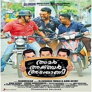 Manjaadum Lyrics – Vijay Yesudas, Afsal & Samad | Amar Akbar Anthony Film
