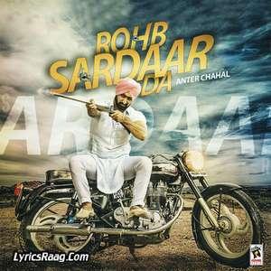 rohb-sardar-da-lyrics-anter-chahal-songs