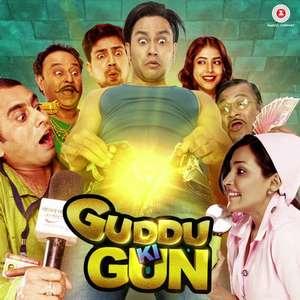 Bihari Valentine Lyrics From Guddu Ki Gun – Udit Narayan Songs