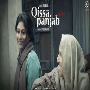 Bolian Lyrics – Manna Mand From Qissa Panjab Movie