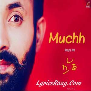 Muchh Lyrics (Much) – Dilpreet Dhillon Ft Desi Crew Songs