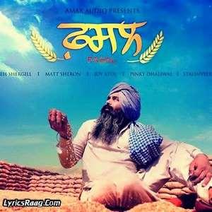 fasal-lyrics-fateh-shergill-feat-matt-sheron-wala-songs