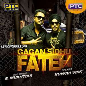 Fateh Lyrics – Gagan Sidhu & Kuwar Virk Songs | PTC Punjabi