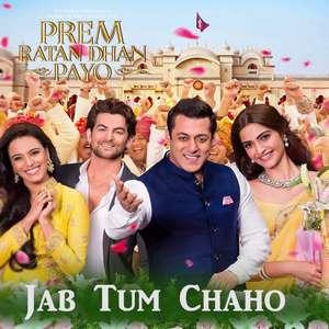jab-tum-chaho-lyrics-mohammed-irfan-palak-muchhal-darshan-raval-prem-ratan-dhan-payo