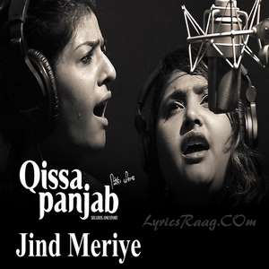 Jinde Meriye Lyrics – Nooran Sisters From Qissa Panjab Movie