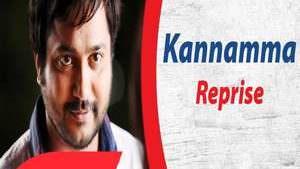 Kannamma Reprise Lyrics From Ko 2 Movie Bobby Simha, Nikki Galrani | Leon James