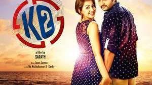 Ko 2 (2015) Tamil Movie All Songs Lyrics – Prakash Raj, Bobby Simha & Nikki Galrani