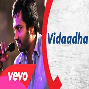Vidaadha Lyrics From KO 2 - Bobby Simha, Nikki Galrani | Leon James