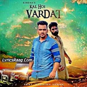 kal-hoi-vardat-lyrics-kinda-ft-akanksha-sareenparmish-verma-desi-crew-songs