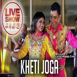 Kheti Joga Lyrics – Harji Sidhu & Parveen Dardi Songs