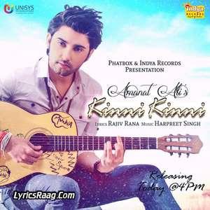 Kinni Kinni Lyrics – Amanat Ali Sad Songs