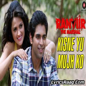 Pyar ke pal kk lyrics