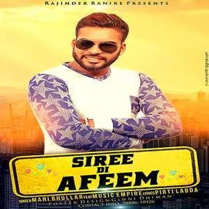Sire Di Afeem Lyrics – Mani Bhullar Songs