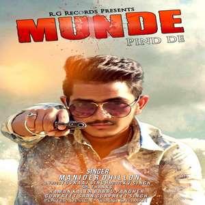 Munde Pind De Lyrics – Manider Singh FT KV Singh Songs