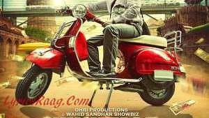 Mukhtiar Chadha (2015) Movie Songs Poster Diljit Dosanjh & Oshin Sai