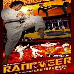 Munde Nave Nave Lyrics – Jaidev, Rituraj & Vaishanavi Shetty