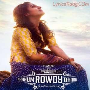 Naanum Rowdy Dhaan (2015) Movie All Songs Lyrics – Vijay Sethupathi & Nayanthara