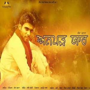 Anparh Yaar Lyrics Ranka Hawara Ft Desi Crew Songs