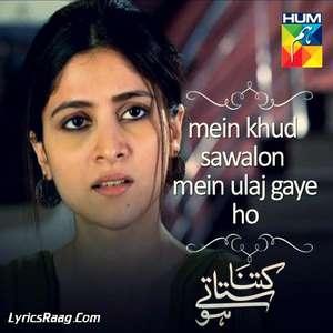 ost-kitna-satatay-ho-lyrics-beena-khan-aamir-ghulam-ali