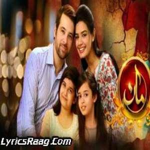ost-maan-lyrics-by-rahat-fateh-ali-khan-meekal-zulfikar-kiran-haq