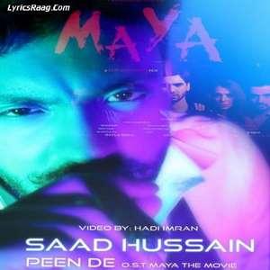 Peen De Lyrics Saad Hussain OST Maya The Movie Songs