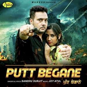 Putt Begane Lyrics – Sandhu Surjit Songs From Putt Begane Album