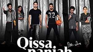 Qissa Panjab (2015) Movie All Songs Lyrics