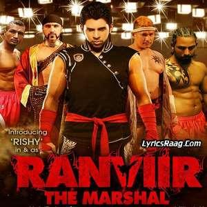 its-time-to-fight-lyrics-shibani-kashyap-ramji-gulati-rishy-ranveer-the-marshall-movie-songs
