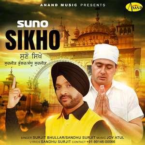 Suno Sikho Lyrics – Surjit Bhullar & Sandhu Surjit Songs