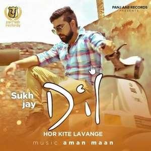 Dil Hor Kite Lavange Lyrics Sukh Jay
