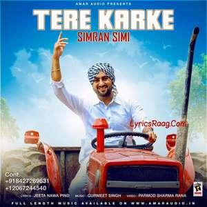 Tere Karke Lyrics Simran Simi Songs
