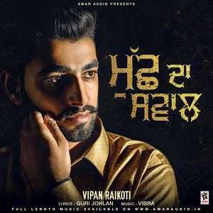 Muchh Da Sawal Lyrics Vipan Raikoti Songs (Muchh Da Swaal)