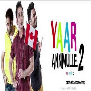 yaar-annmulle-2-movie-songs-sarabjit-cheema-raja-bath-sarthi-k