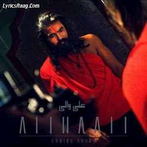 ali-waali-lyrics-asrar-new-single