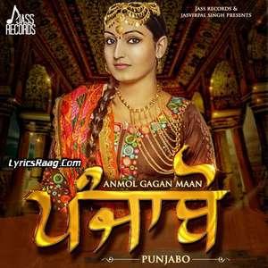 punjabo-2015-album-songs-lyrics-anmol-gagan-maan