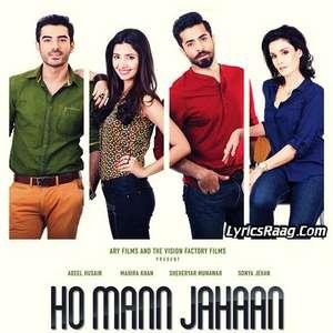 dil-kare-lyrics-atif-aslam-from-ho-mann-jahaan-movie