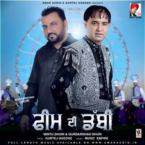feem-di-dabbi-lyrics-mintu-dhuri-gurdarshan-dhuri-songs