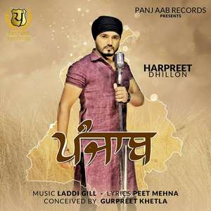 punjab-lyrics-harpreet-dhillon-songs