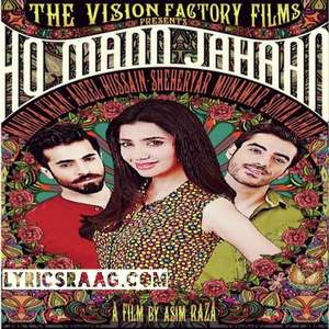 baarish-lyrics-jimmy-khan-songs-ho-mann-jahaan