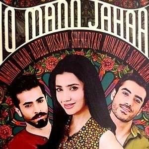 shakar-wandaan-lyrics-asrar-songs-ho-mann-jahaan-movie