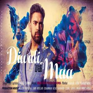 diwali-with-maa-lyrics-joggi-singh-punjabi-songs