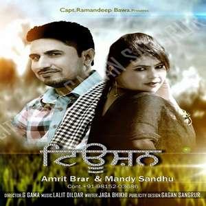 tuition-lyrics-amrit-brar-mandy-sandhu-songs
