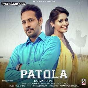 patola-lyrics-karma-topper-feat-ruhani-sharma