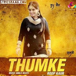 thumke-lyrics-roop-kaur-ft-angel-beats