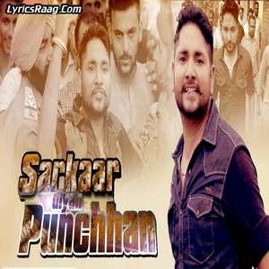 sarkar-diyan-punchhan-lyrics-babbu-bainpuria