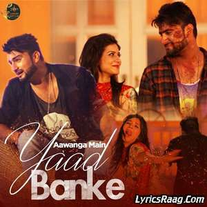 yaad-banke-lyrics-punks-gidde-punjabi-sad-songs