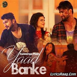 yaad-banke-lyrics-punks-gidde-punjabi-sad-songs