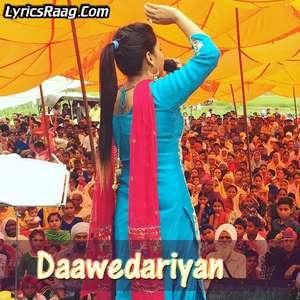 daawedariyan-lyrics-anmol-gagan-maan-from-punjabi-album-dawedariyan