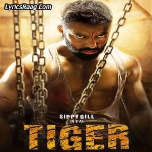 tiger-2016-punjabi-movie-wiki-info-sippy-gill-ihana-dhillon